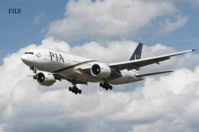 PIA flight narrowly escapes accident during landing at Lahore Air Port