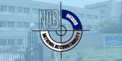 PM Imran Khan decides to bring reforms in NAB by amending the law