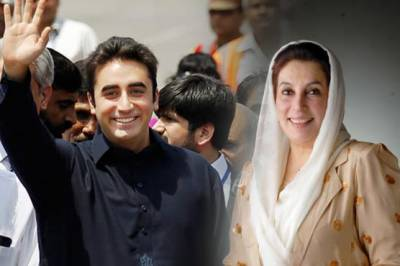 PPP Chairman Bilawal Bhutto Zardari terms Benazir Bhutto assassination as conspiracy to break Pakistan