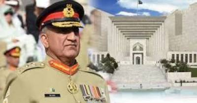 Supreme Court responds over the COAS General Qamar Bajwa extension review petition by PTI government
