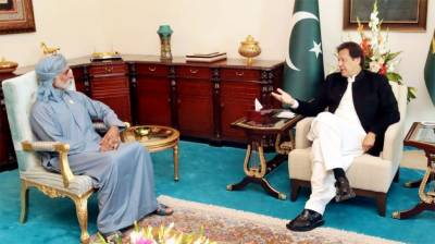 UAE Minister held meeting with PM Imran Khan in Islamabad