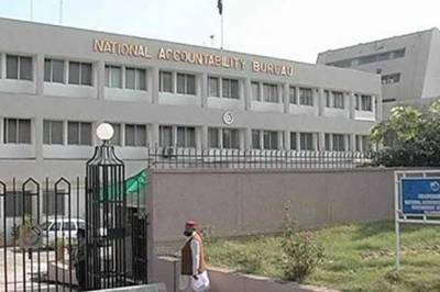 What are the changes made in the new NAB amendment Bill?