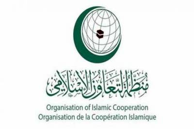 In a big diplomatic achievement, OIC special session to be held in Pakistan over Occupied Kashmir conflict