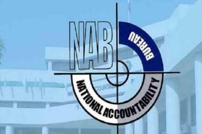 NAB team raids Fazaia Housing Scheme Office, seizes important record