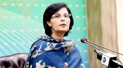 Over 14,730 government employees were taking BISP undeserving support programme