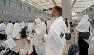 Pakistan topped the list of the countries with maximum number of Umrah pilgrims