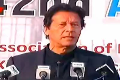 PM Imran Khan makes yet another pledge to the Nation