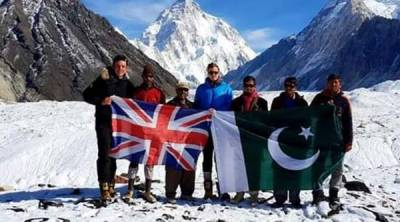 British Backpackers Society makes a big announcement for Pakistan