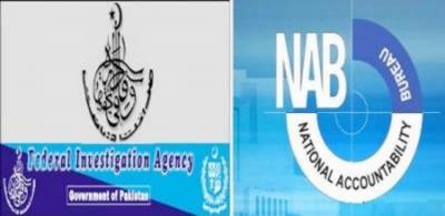 In a first, PTI government proposed merger of FIA and NAB into a single agency