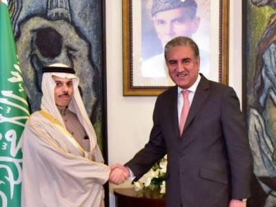 In a major diplomatic triumph, Pakistan gives a big blow to India with Saudi Arabia's support