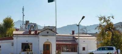 Pakistan embassy in Kabul makes important announcement