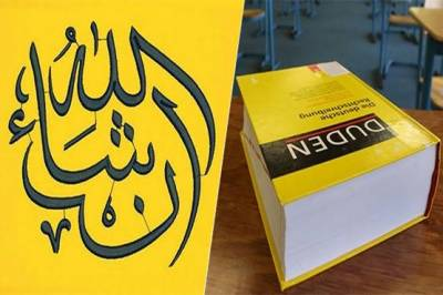 Arabic word 'Inshallah' officially made part of Germany's most authoritative dictionary Duden