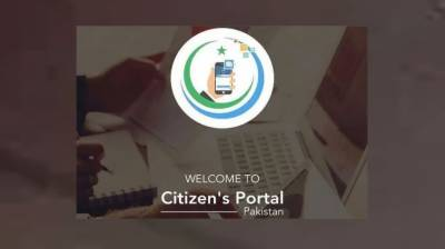 Pakistan Citizen Portal becomes most effective tool in redressing people's complaints