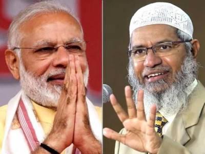 Stunning Revelation: Indian PM Narendra Modi sought secret deal with exiled Islamic preacher Zakir Naik