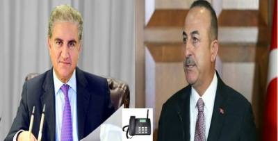Turkey responds over Pakistan's role in Middle East crisis