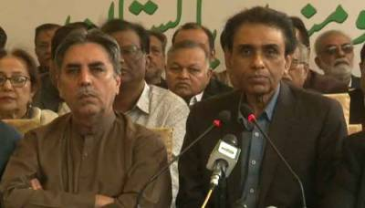 In a new development, MQM Federal Minister for IT resigns from his post