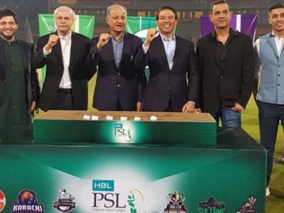 Pakistan Cricket Board makes important announcement over the PSL 5