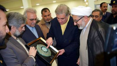 Pakistan FM Shah Mehmood Qureshi visits shrine of Imam Reza in Mashad