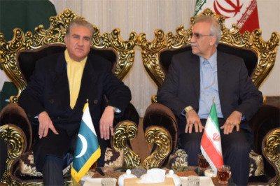 Pakistan Foreign Minister SM Qureshi conveys important message to Iranian leadership