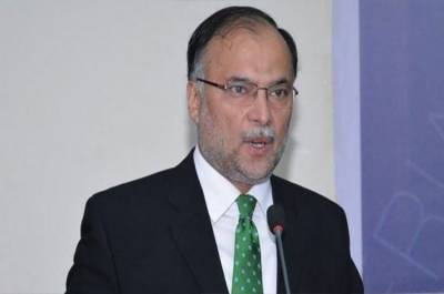 Former Interior Minister Ahsan Iqbal lands in yet another trouble