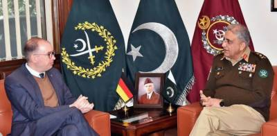 Germany's State Foreign Minister held important meeting with Pakistan Army Chief at GHQ