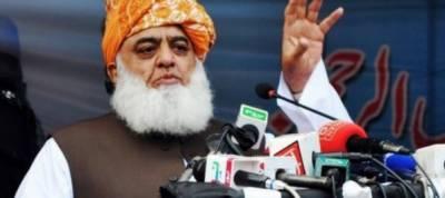 JUI F Chief Fazalur Rehman rings alarm bells against the PTI government