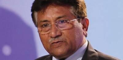 Lahore High Court announces verdict in Pervaiz Musharraf petition over special court case