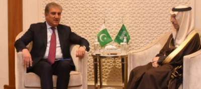 Pakistani FM Shah Mehmood Qureshi held important meeting with his Saudi counterpart in Riyadh