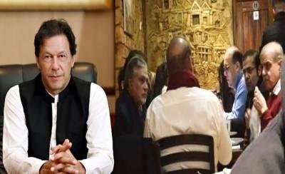 PM Imran Khan gives strong reaction over former PM Nawaz Sharif viral photo in London Restaurant