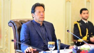PM Imran Khan held high profile meeting in Islamabad today