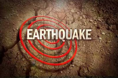 Powerful earthquake jolts parts of Pakistan