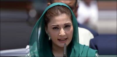 PTI government to give another blow to PML N leader Maryam Nawaz Sharif