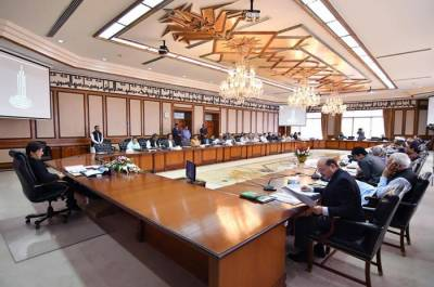 Federal Cabinet approved 15 out of 16 agenda points in important meeting