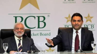 Good news for cricket fans in Pakistan