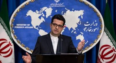 Iran gives a befitting reply to President Donald Trump's tweet in Persian language