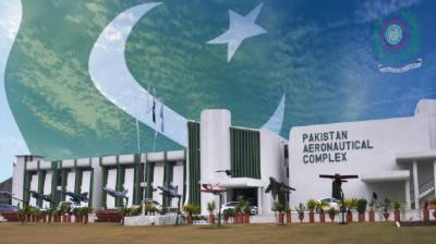 Pakistan Aeronautical Complex reports new development over Project Azm and commercial aircraft manufacturing in Pakistan