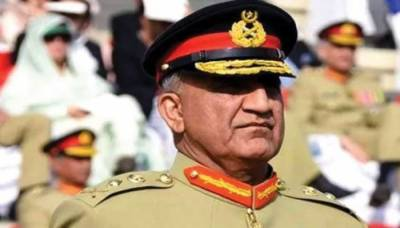 Pakistan Army Chief responds back to Indian Military Chief statement