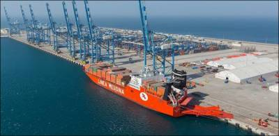 Pakistan's Gwadar Port achieved a big milestone with first ever Afghan transit trade cargo ship anchoring