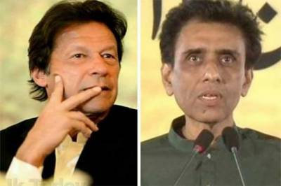 PM Imran Khan takes important decision over the issue of differences with MQM