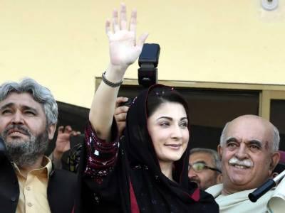 PML N leader Maryam Nawaz Sharif faces another big setback