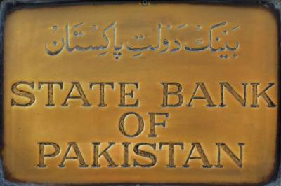 State Bank of Pakistan imposed heavy penalties upon five Pakistani Banks