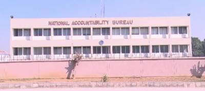 NAB decided to take action against top bureaucrats and the politicians