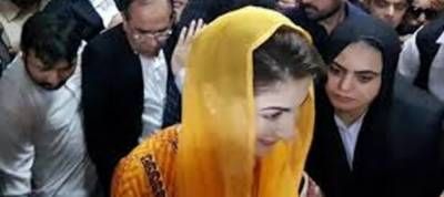 New developments reported from LHC over issue of Maryam Nawaz Sharif name on ECL