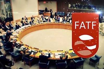 New developments reported over the Pakistan's case in the FATF
