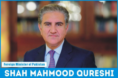 Pakistan Foreign Minister Shah Mehmood Qureshi to leave for an important foreign policy visit