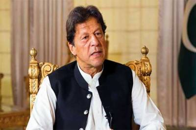 Pakistan National Security Council revamped by PM Imran Khan with a new addition