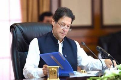 PM Imran Khan summoned meeting of government and PTI spokespersons
