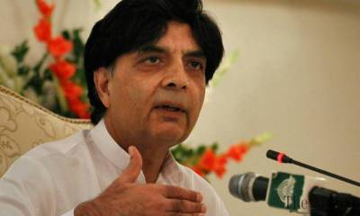 Former Pakistani Interior Minister Ch Nisar Ali Khan lands in hot waters