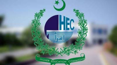 Higher Education Commission of Pakistan announced new scholarship program for overseas Research Degrees