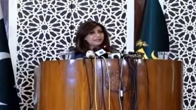 Pakistan FO reveals PM Imran Khan upcoming visit, US top diplomat important tour to Islamabad